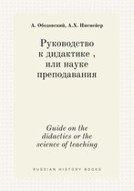 Guide on the Didactics or the Science of Teaching