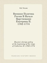Russia's Foreign Policy at the Beginning of the Reign of Catherine II. 1762-1774