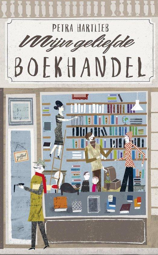 Mijn geliefde boekhandel - Petra Hartlieb |