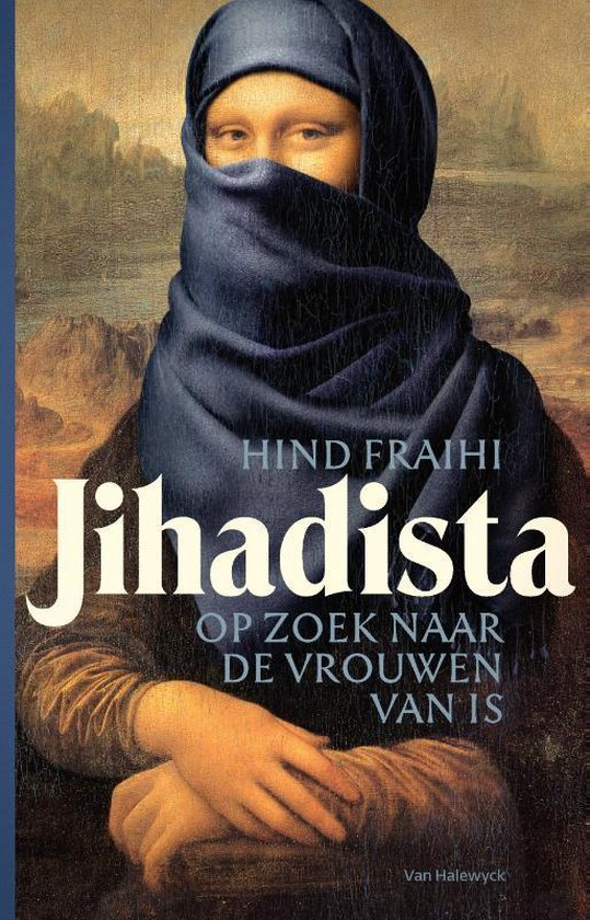 Jihadista - Hind Fraihi   Fthsonline.com