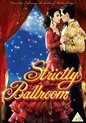 Strictly Ballroom (Import)