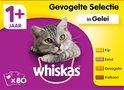 Whiskas Adult Gevogelte in Gelei maaltijdzakjes 80*100g 1x1