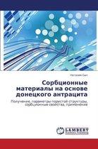Sorbtsionnye Materialy Na Osnove Donetskogo Antratsita