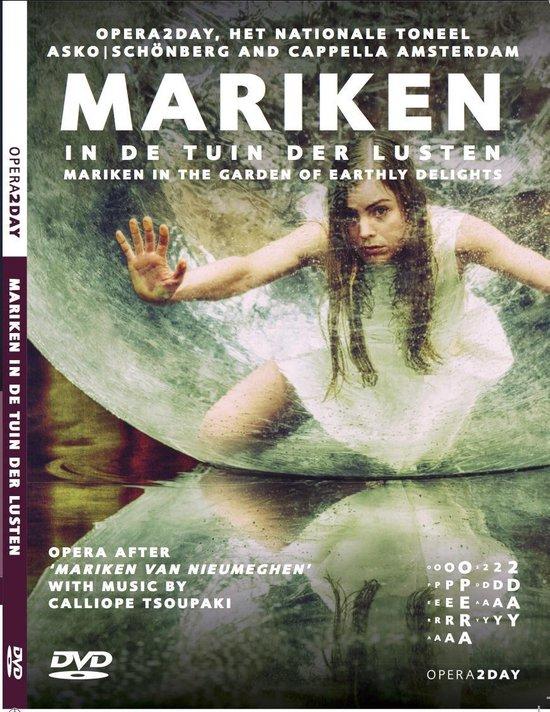 DVD Mariken in de tuin der lusten