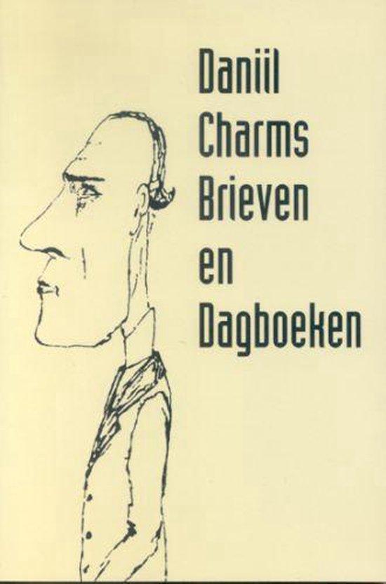 Pegasus literair - Brieven en dagboeken - D. Charms  