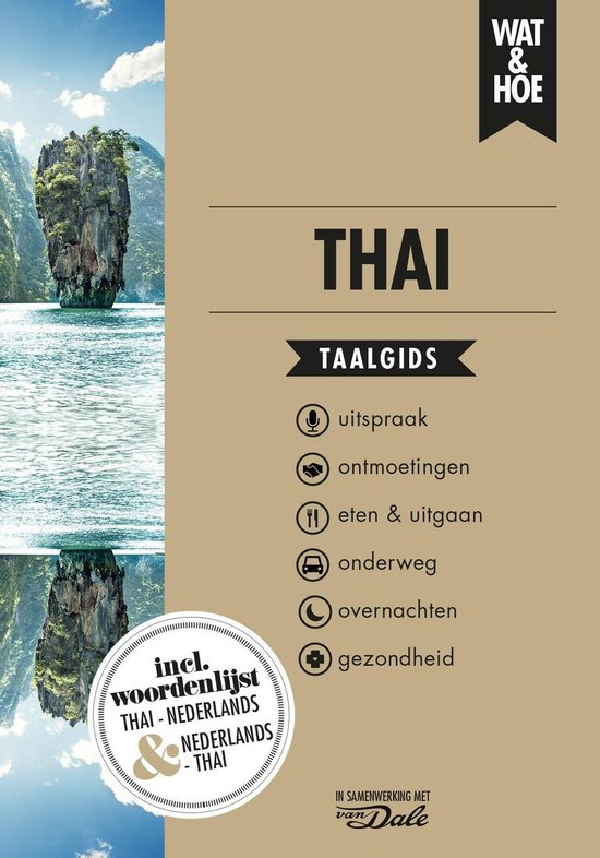 Wat & Hoe taalgids - Thai - Wat & Hoe Taalgids |
