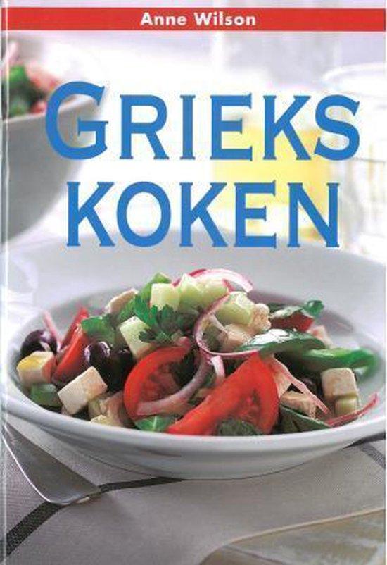 Grieks koken - A. Wilson |