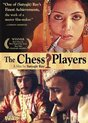 The Chess Players (1977)