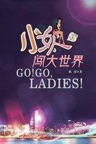 Go! Go, Ladies!