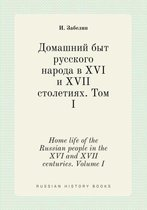 Home Life of the Russian People in the XVI and XVII Centuries. Volume I