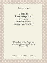 Collection of the Imperial Russian Historical Society. Volume 58