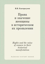 Rights and the Value of Women in Their Historical Manifestation