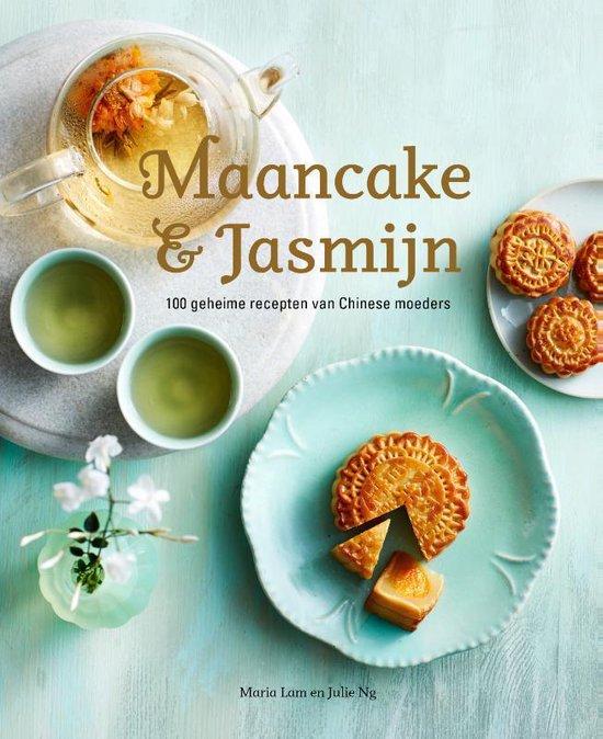 Maancake & Jasmijn - Maria Lam |