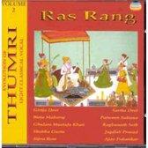 Ras Rang (Vol. 2)