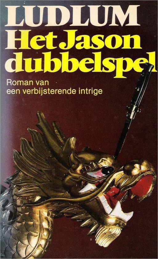 Het jason dubbelspel - Robert Ludlum |