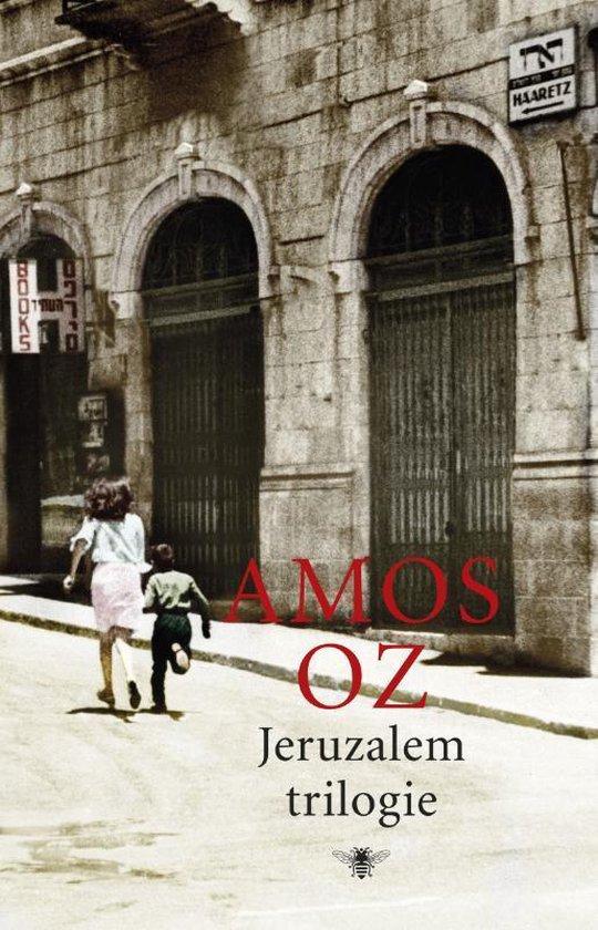 Boek cover Jeruzalem trilogie van Amos Oz (Hardcover)