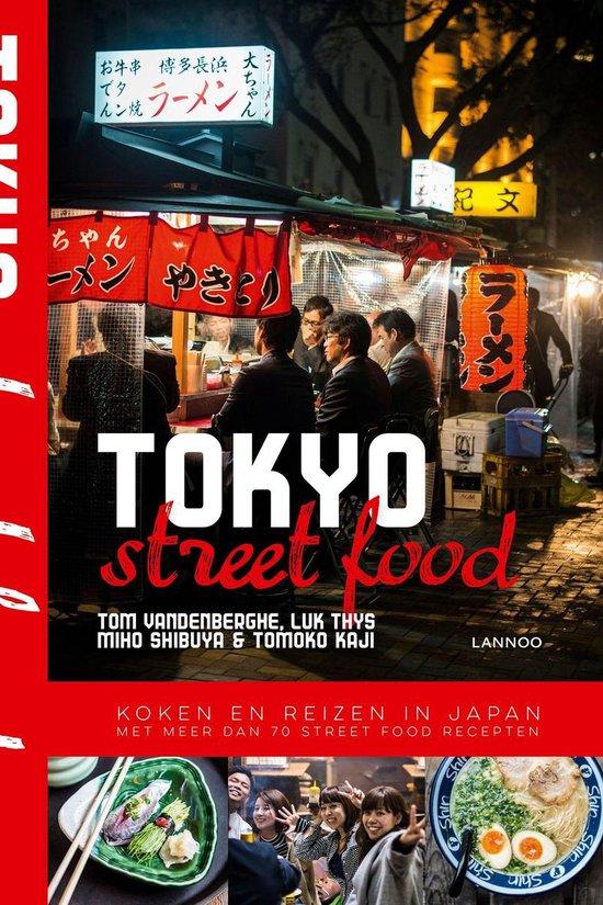 Streetfood - Tokyo street food - Tom Vandenberghe | Readingchampions.org.uk
