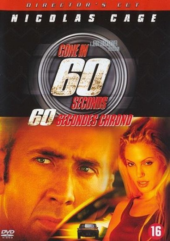Cover van de film 'Gone In 60 Seconds'
