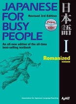 Japanese for Busy People 1 - Romanized Version