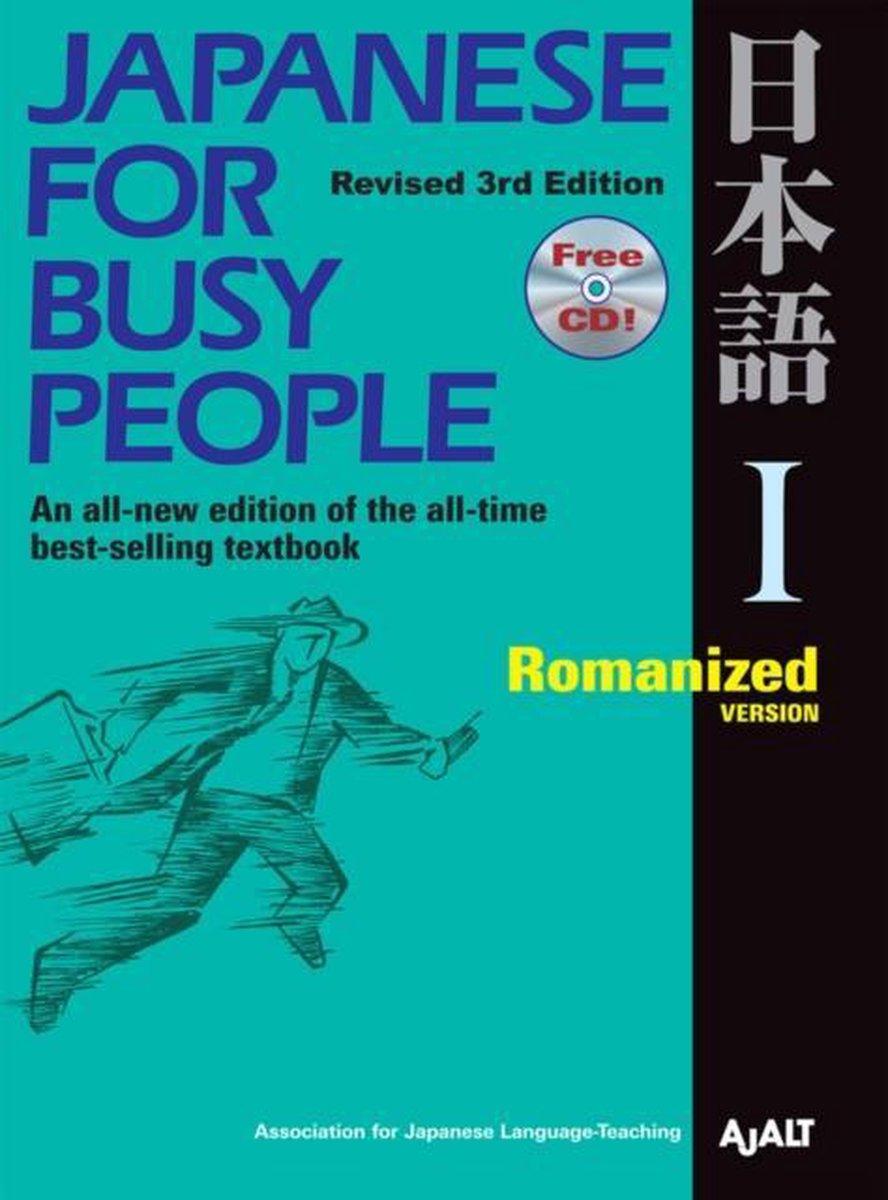 Japanese for Busy People 1 - Romanized Version - Kodansha