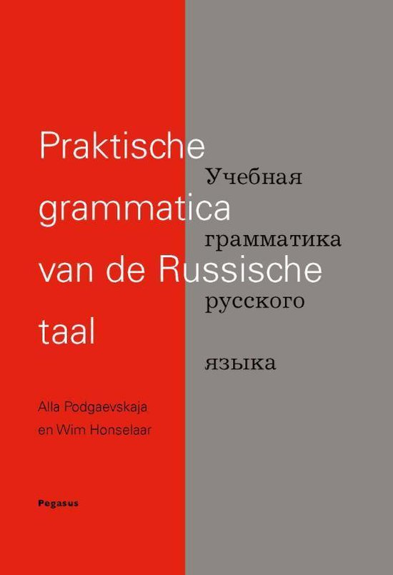 Praktische grammatica van de Russische taal - A. Podgaevskaja pdf epub