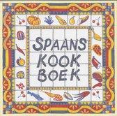 Boek cover Spaans Kookboek van nvt