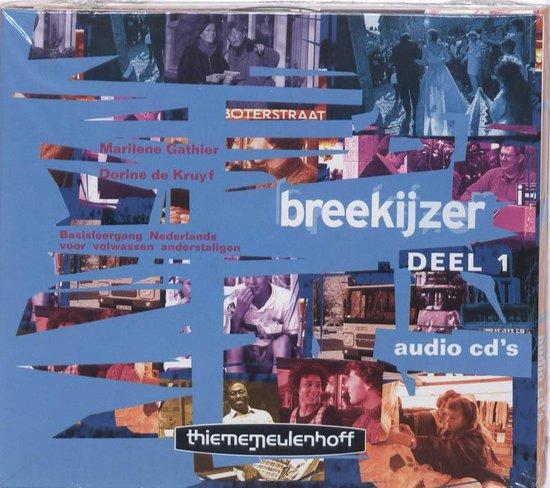 Breekijzer 1 - M. Gathier |