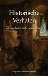 Historische Verhalen  -   Korte verhalen uit de Gouden Eeuw