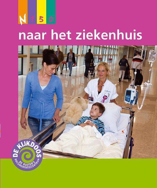 De Kijkdoos 150 -   Naar het ziekenhuis