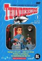 Thunderbirds - Deel 1