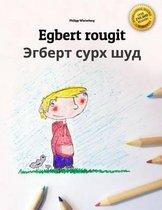 Egbert Rougit/Egbert Surx Sud