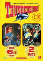 Thunderbirds 1 & 2