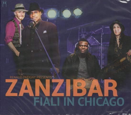 Fiali In Chicago