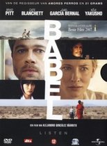 Babel (2DVD)(Special Edition)