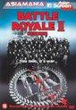 Battle Royale 2  Requiem