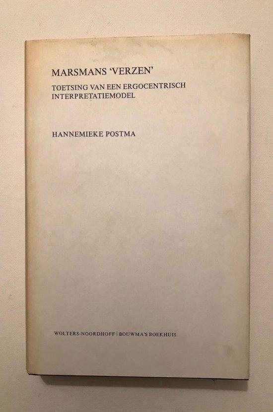MARSMAN'S VERZEN - Jan Postma |