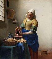 Fotobehang - Vermeer - Het Melkmeisje  - breed 220 cm x hoog 250 cm. Vliesbehang 150 grams A-Kwaliteit. Art. F029.37