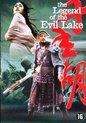 Legend Of The Evil Lake