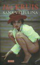 Boek cover Het Kruis van S. Valiulina