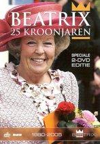 25 Kroonjaren Koningin Beatrix 1980