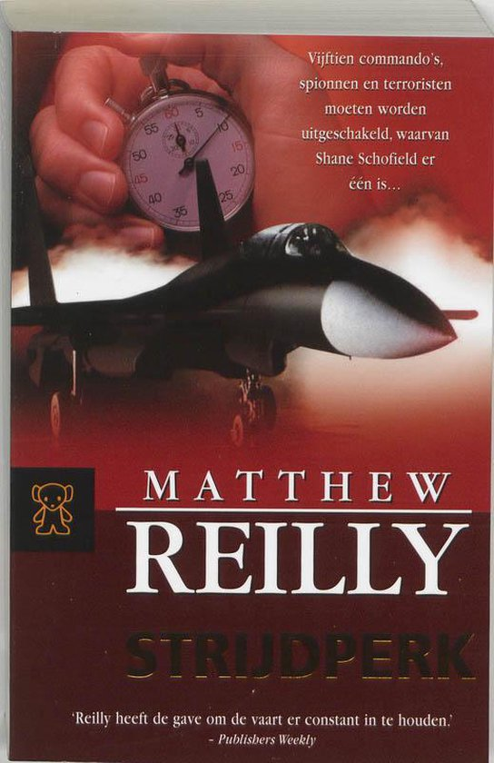 Strijdperk - Matthew Reilly | Readingchampions.org.uk