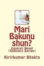 Mari Bakunu Shun?