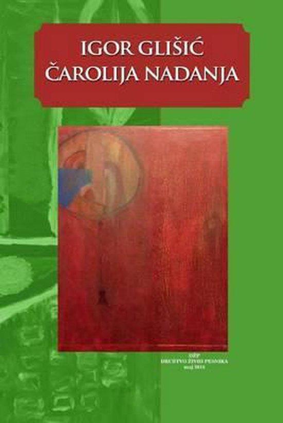 Carolija Nadanja