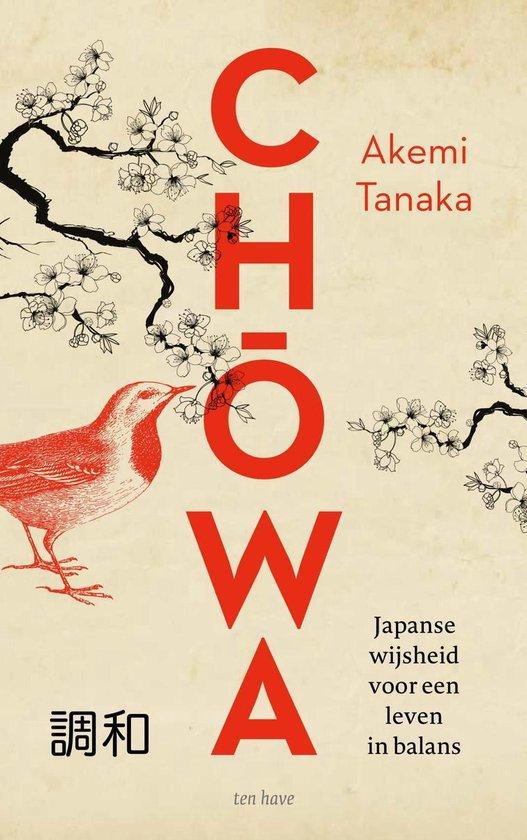 Boek cover Chowa van Akemi Tanaka (Onbekend)