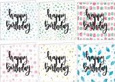 Verjaardagskaarten - Set van 12 x gevouwen verjaardagskaart - 14 cm x 14 cm - Inclusief envelop