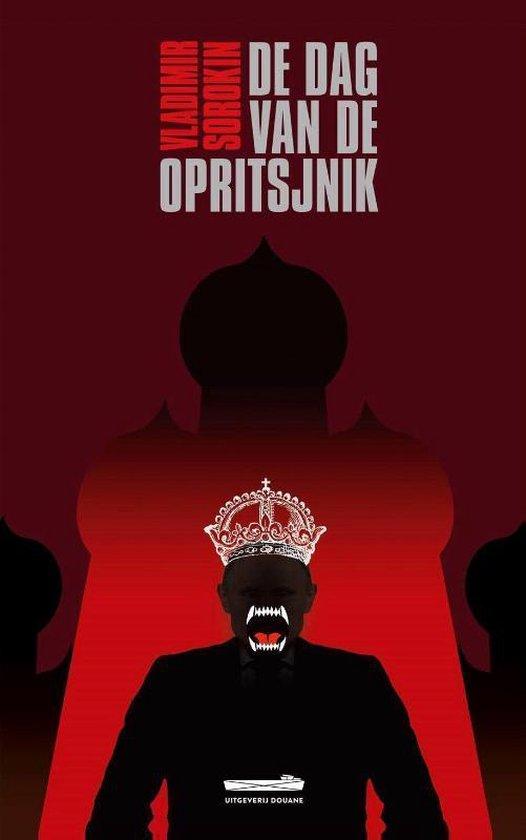 De zwarte berk - De dag van de opritsjnik - Vladimir Sorokin |