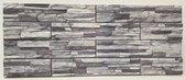 4X 3D Wanddecoratie Wandpanelen, Muurdecoratie, Muur bekleding, Natuursteen, Steenstrips