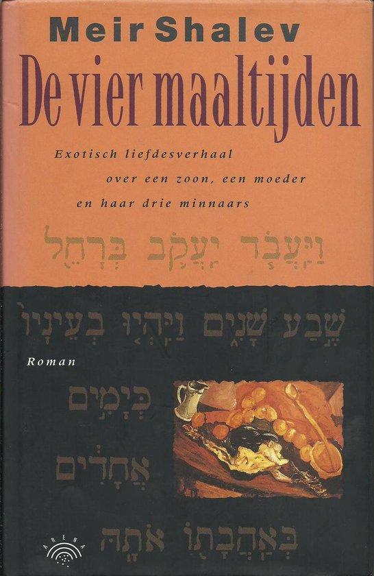 De vier maaltijden - Meir Shalev |
