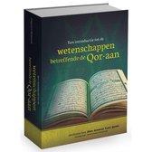 Een introductie tot de wetenschappen betreffende de Koran