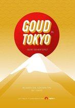 Goud in Tokyo